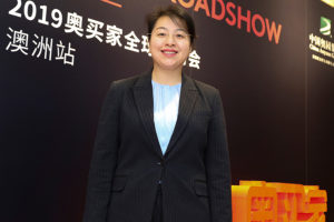Aomaijia CEO Meggie Liu launches aomygod.com Sydney offiece
