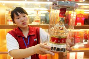 Wuliangye Baijiu bottle in Chinese liquor store